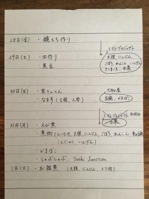 b0279847_19541931.jpeg