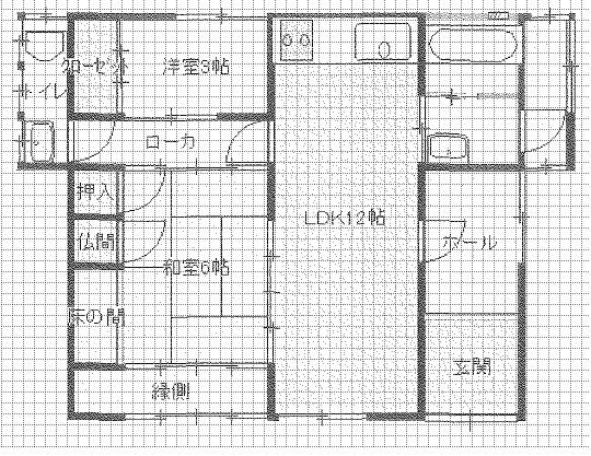 大きな庭の小さな平屋_f0115152_16400265.jpg