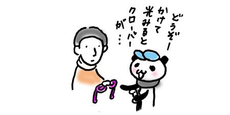 手作り市_出店報告 エキビルマルシェ12/22_f0195352_13164843.jpg