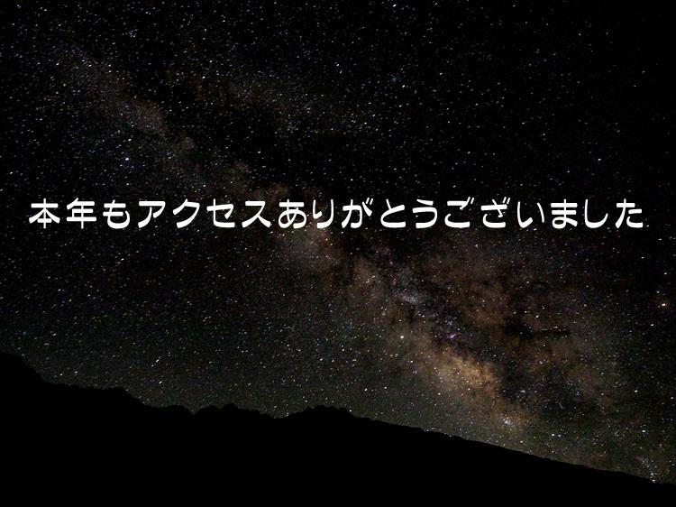 b0008655_19165247.jpg