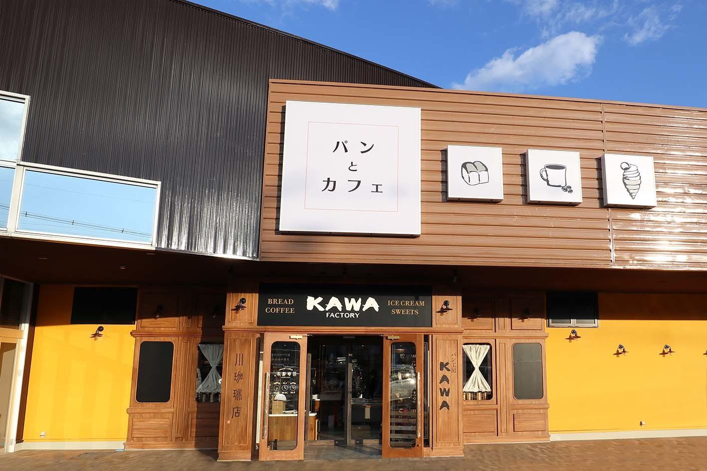 WAY書店TSUATAYA御所店内 パン工房カワ様設計!_f0300358_17184398.jpg