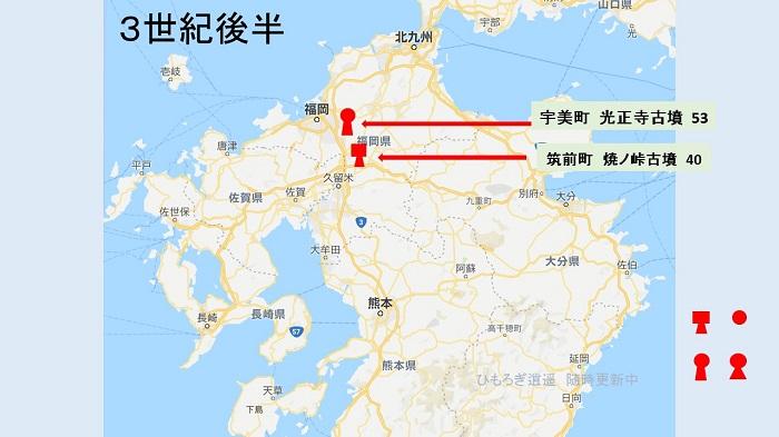 北部九州の古墳 3、4、6世紀 分布図 2018年版だよ_c0222861_20231387.jpg