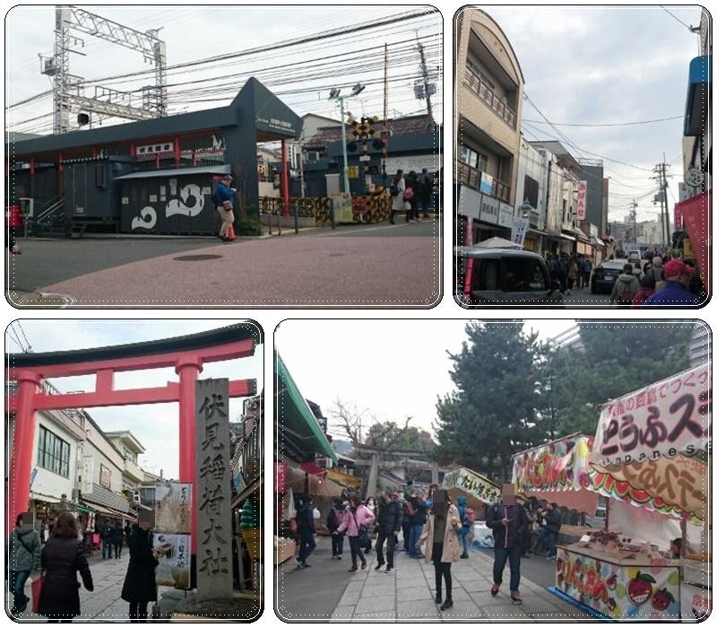 京都へ・伏見稲荷大社_b0236665_08344736.jpg