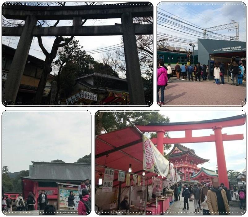 京都へ・伏見稲荷大社_b0236665_08505960.jpg