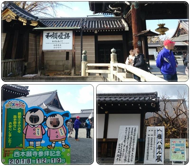 京漬物・西利で試食_b0236665_12120654.jpg