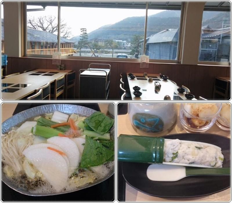 京漬物・西利で試食_b0236665_22072698.jpg