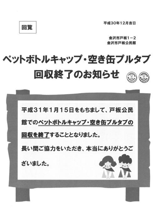 b0114193_11195372.jpg