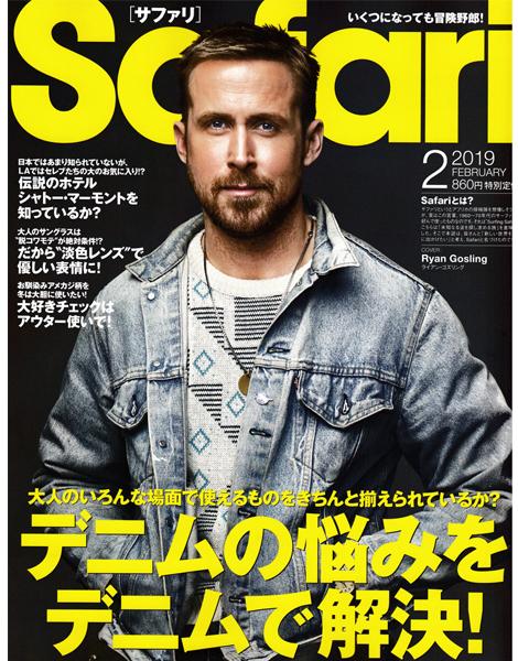 【PRESS】Safari 2月号_a0076701_12341852.jpg
