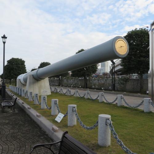 JR横須賀駅前のヴェルニー公園の戦艦陸奥の主砲_c0075701_16410821.jpg
