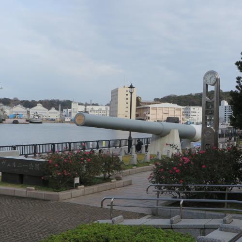 JR横須賀駅前のヴェルニー公園の戦艦陸奥の主砲_c0075701_16434248.jpg