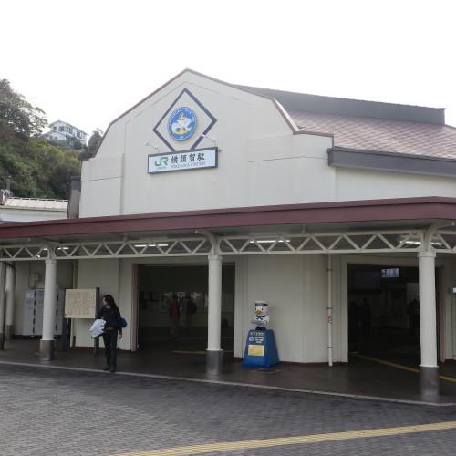JR横須賀駅前のヴェルニー公園の戦艦陸奥の主砲_c0075701_16435517.jpg