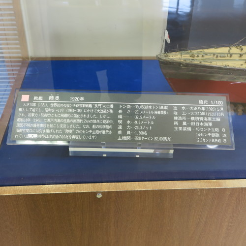 JR横須賀駅前のヴェルニー公園の戦艦陸奥の主砲_c0075701_16534917.jpg