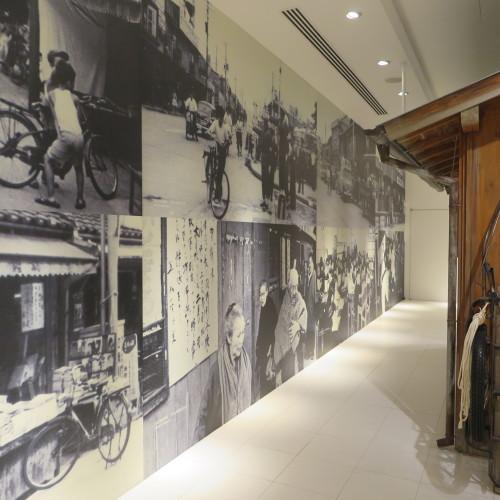 CUPNOODLES MUSEUM、YOKOHAMAを見学_c0075701_19373928.jpg