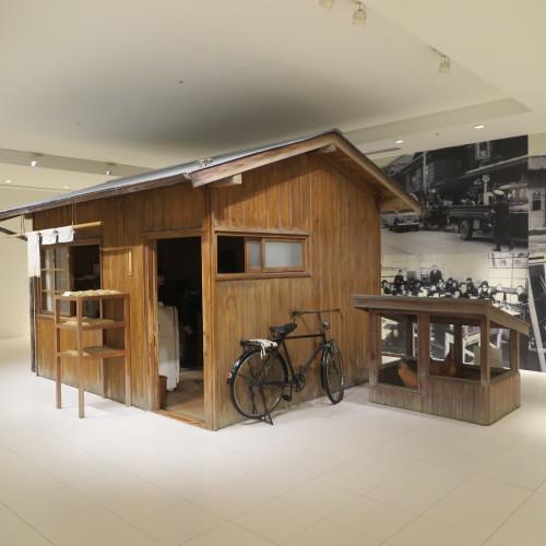 CUPNOODLES MUSEUM、YOKOHAMAを見学_c0075701_19374846.jpg