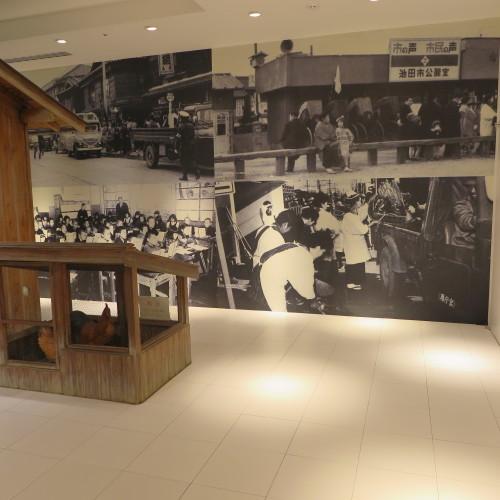 CUPNOODLES MUSEUM、YOKOHAMAを見学_c0075701_19375496.jpg
