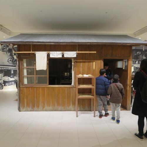 CUPNOODLES MUSEUM、YOKOHAMAを見学_c0075701_19380470.jpg