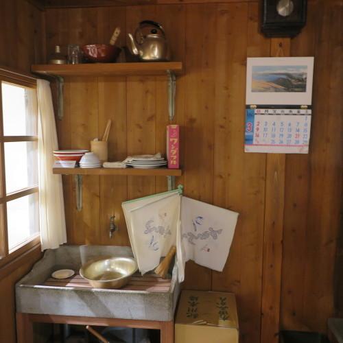 CUPNOODLES MUSEUM、YOKOHAMAを見学_c0075701_19382340.jpg