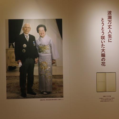 CUPNOODLES MUSEUM、YOKOHAMAを見学_c0075701_19450959.jpg