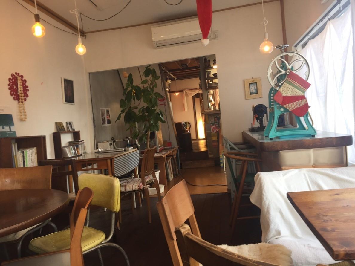 Tottoriカルマ  チキンと大根のカルマカレー_e0115904_12551706.jpg