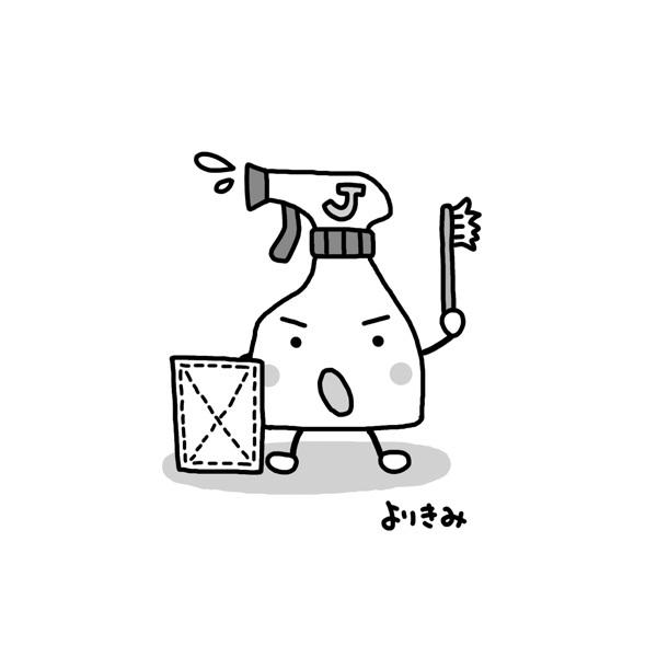 「お掃除戦士 ジュウソウジャー」(まとめ編)_b0044915_21365736.jpg