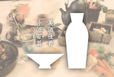 冬のシュタイネ 美酒佳肴 斗酒百篇_a0260022_21022283.jpg