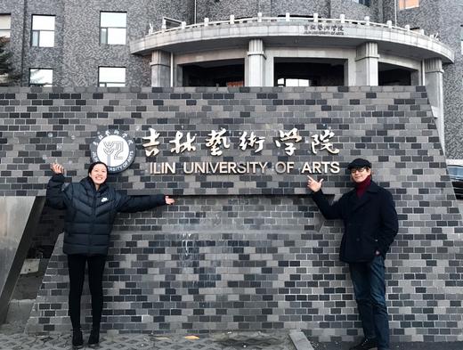 University of Arts!_a0168628_16394390.jpg