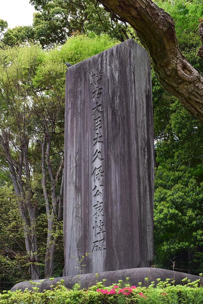 大久保利通終焉の地「紀尾井坂の変」跡地にて。_e0158128_18305083.jpg