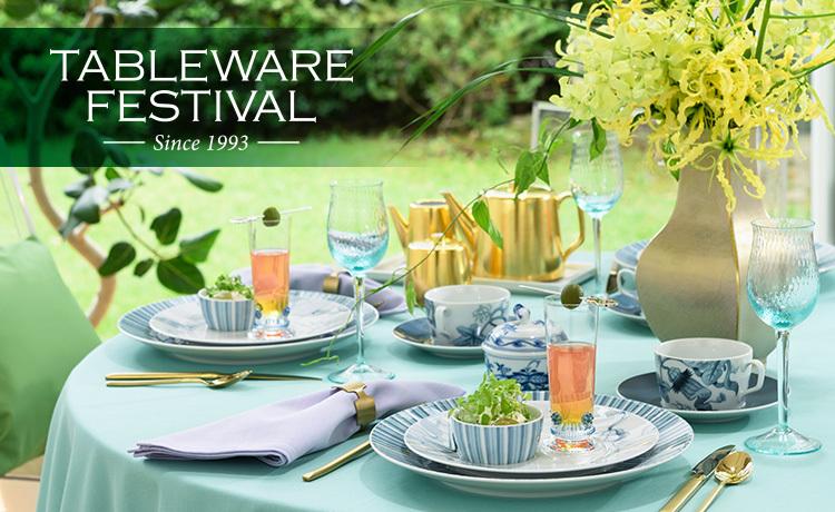 テーブルウェアフェスティバル2019企業ブース装飾 と コンテスト2名通過_c0337233_14370913.jpg