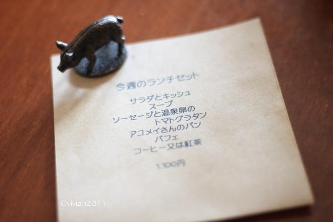 コションドール(Cochon D\'or) ~1年ぶりのランチ~ _e0227942_23022356.jpg