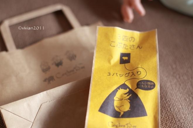 コションドール(Cochon D\'or) ~1年ぶりのランチ~ _e0227942_23171903.jpg