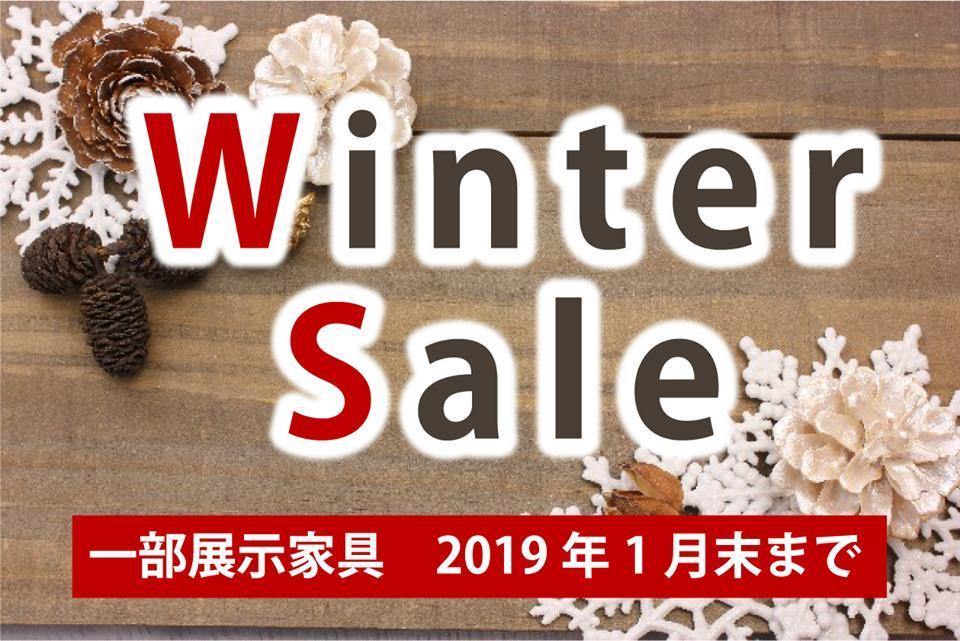 クラモク 木のショールーム『Winter Sale』開催_b0211845_13324121.jpg