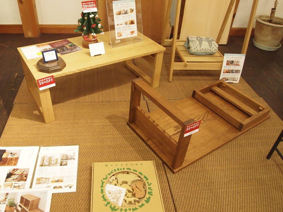 クラモク 木のショールーム『Winter Sale』開催_b0211845_13324169.jpg