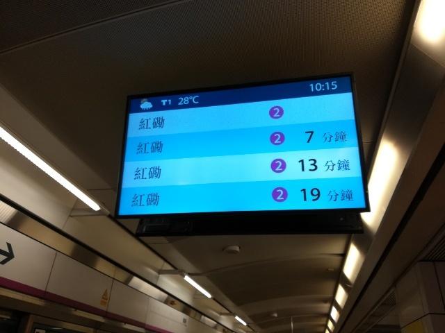 沙田寶福山へ_b0248150_17050804.jpg