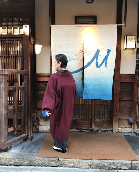 クリスマス会・半世紀のお友達・野村エミさん迫力の龍の帯_f0181251_14513621.jpg
