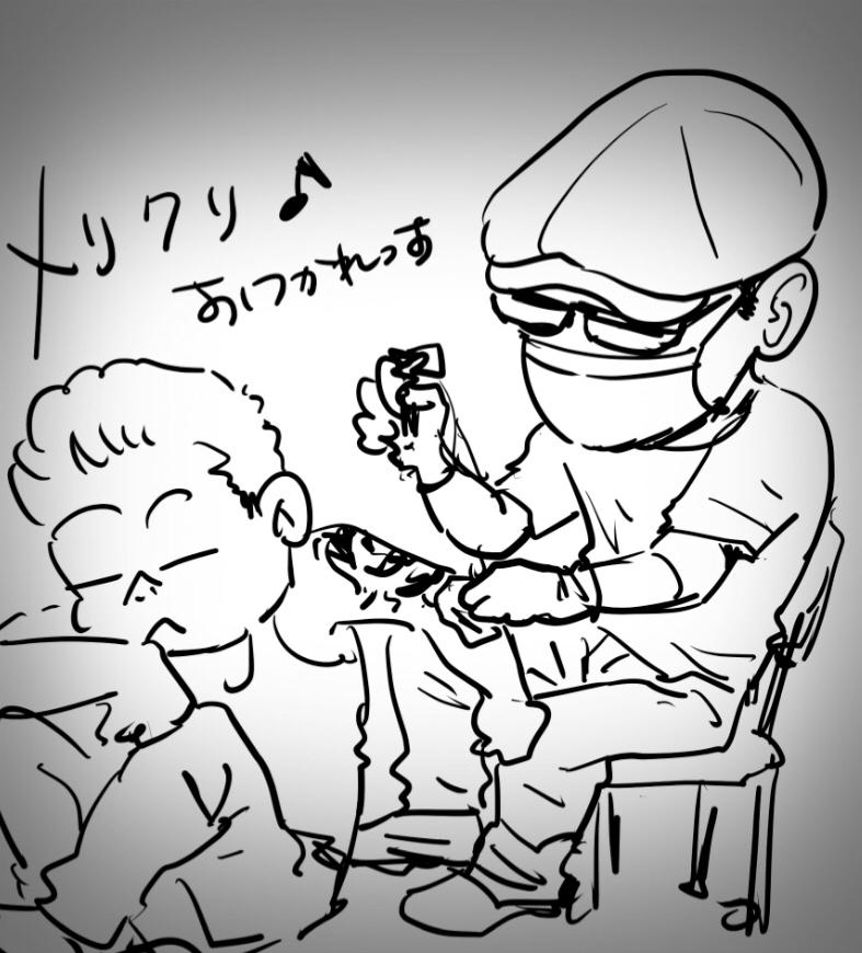 メリクリ♪_a0148054_03215565.jpg