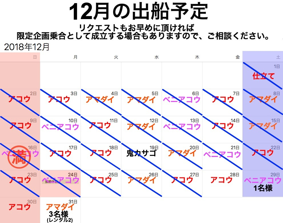 f0214557_20031824.jpg