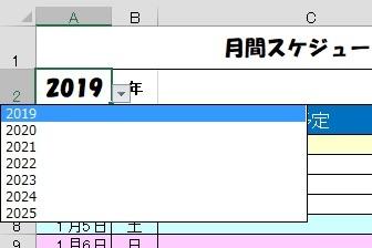 b0186959_09512927.jpg