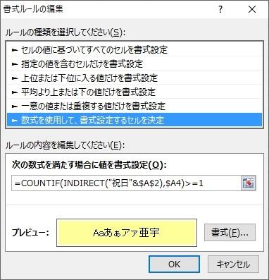 b0186959_10420657.jpg