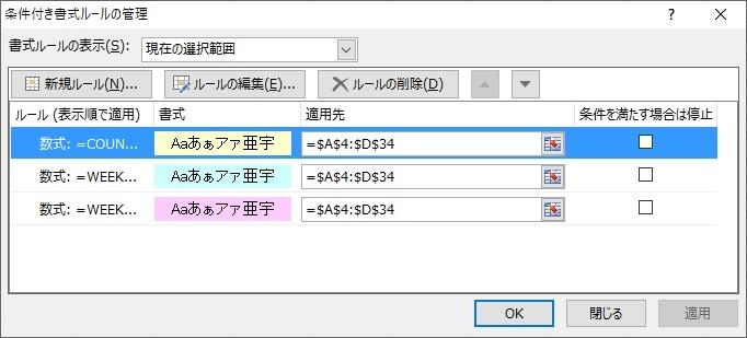 b0186959_10535388.jpg