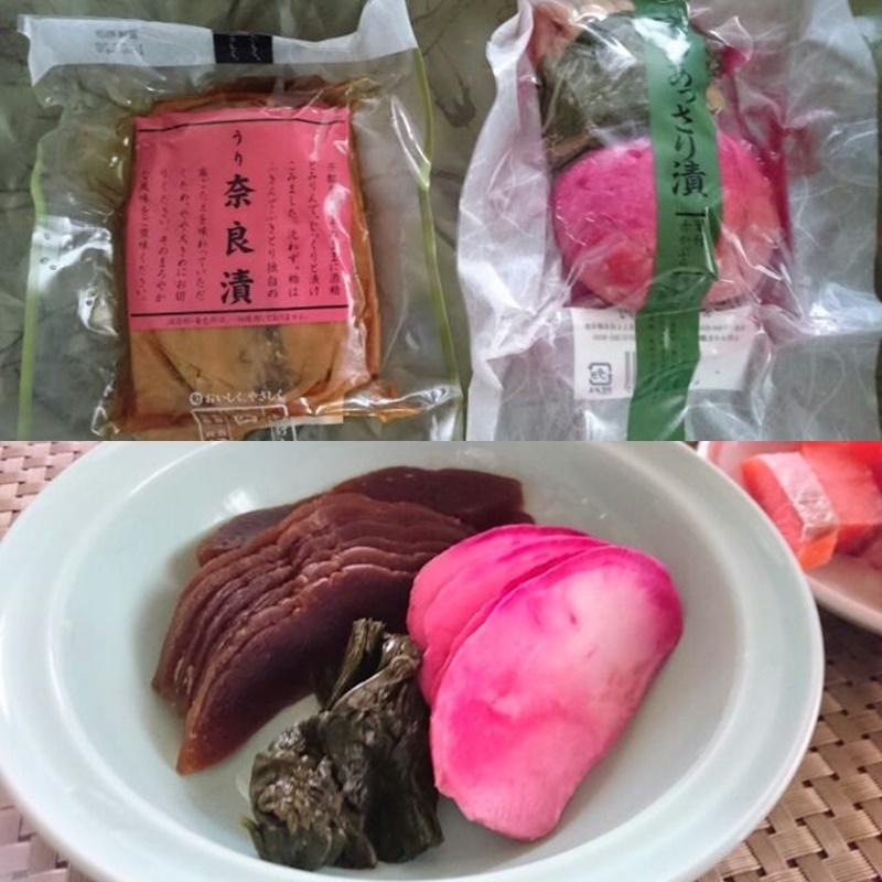 京漬物・西利で試食_b0236665_07205685.jpg