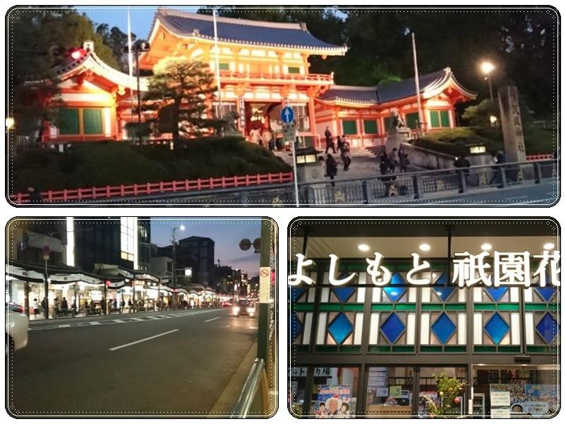祇園でしっぽく蕎麦_b0236665_11584788.jpg
