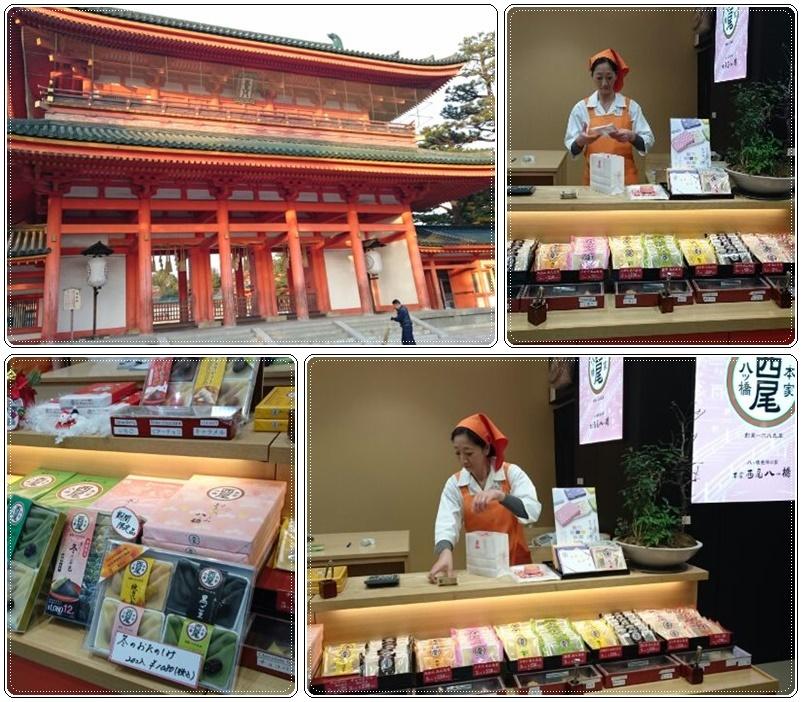 祇園でしっぽく蕎麦_b0236665_12000588.jpg