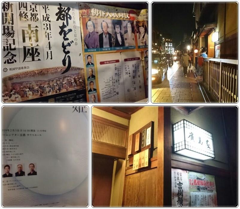 祇園でしっぽく蕎麦_b0236665_12002130.jpg