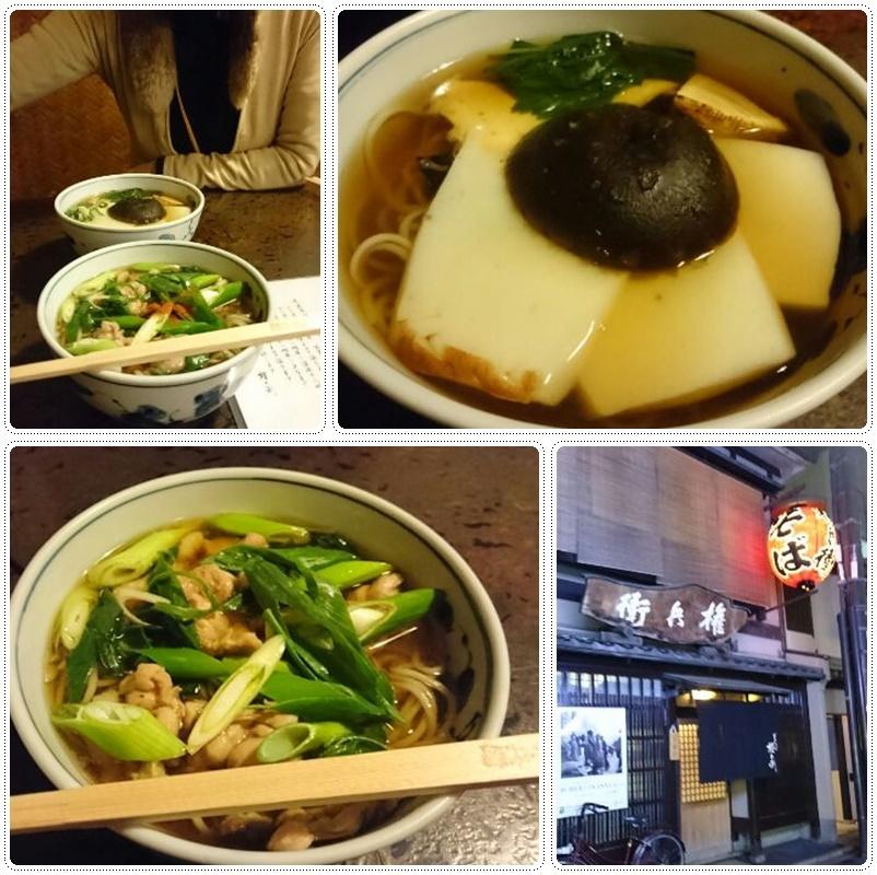 祇園でしっぽく蕎麦_b0236665_12004239.jpg