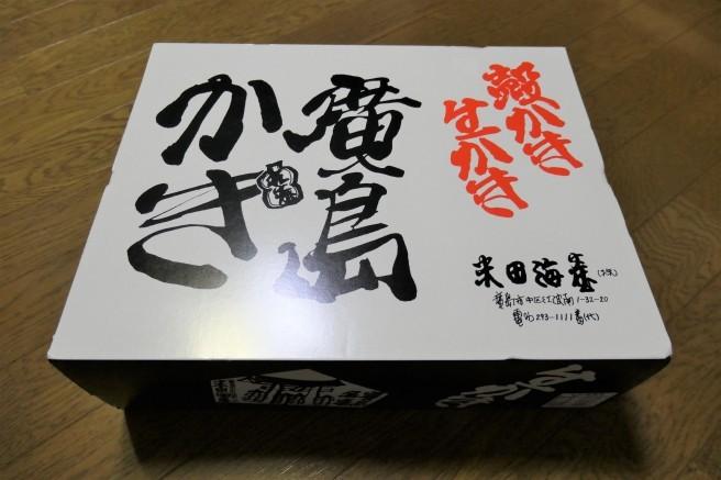 広島の牡蠣_d0389370_23375343.jpg