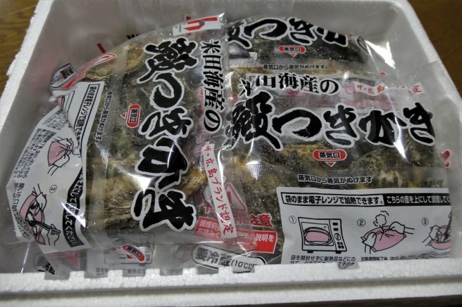 広島の牡蠣_d0389370_23382929.jpg