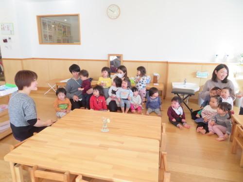 お楽しみ会【乳児】_f0327175_15452406.jpg