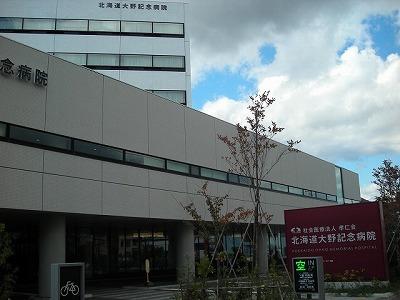 西宮の沢三川を歩く(1)_f0078286_09581373.jpg