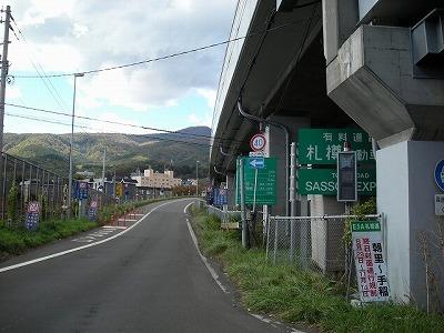 西宮の沢三川を歩く(1)_f0078286_09584264.jpg