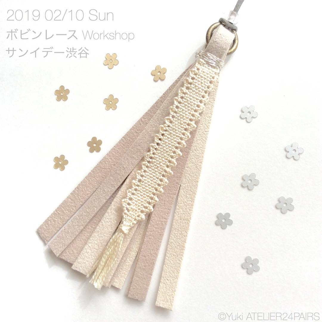 2/10(日)ボビンレースWSサンイデー渋谷お知らせ_f0108001_15055800.jpeg